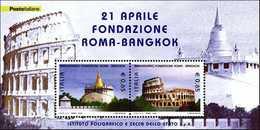 Italia Repubblica 2003 Foglietto N 38 Emissione Congiunta Roma E Bangkok - 6. 1946-.. Repubblica
