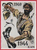 Partisan Grec. Seconde Guerre Mondiale.. Grèce. Encyclopédie De 1970. - Vecchi Documenti
