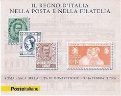 Italia Repubblica 2005 Libretto N 27 Mostra Filatelica - 6. 1946-.. Repubblica