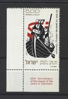ISRAEL.  YT  N° 530   Neuf **   1973 - Neufs (avec Tabs)
