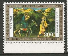 BENIN PA N° 266 NEUF** SANS CHARNIERE / MNH - Bénin – Dahomey (1960-...)