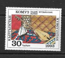 KIRGHISTAN 1993 ARTISANAT  YVERT N°16 NEUF MNH** - Kirghizistan