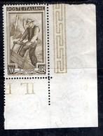 XP1950 - REPUBBLICA 1950 LAVORO , 200 Lire N. 652  ***  MNH  Ruota DB Dent 14 1/4 X 13 1/4 - 6. 1946-.. Repubblica