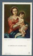 °°° Santino - La Vergine Ed Il Bambin Gesù °°° - Religion & Esotérisme