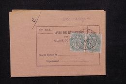 FRANCE - Type Blanc En Paire Sur Avis De Réception D' Un Objet En Recommandé De Guérande En 1903 - L 21660 - Postmark Collection (Covers)