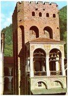 Monastère De Rila. La Tour De Khrélio (1335) Avec Le Clocher Bâti En 1844. Monastery. Church Tower. Chreljo. Klooster. - Bulgarie