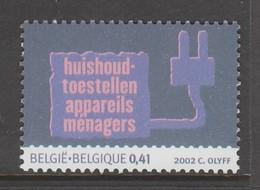 TIMBRE NEUF DE BELGIQUE - APPAREILS MENAGERS N° Y&T 3121 - Timbres