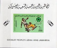 Libya MNH Imperforated SS - Somalia (1960-...)