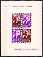 BL7**  Fondation Musicale Reine Elisabeth - MNH** - COB 130 - Vendu à 13% Du COB!!!! - Blocs 1924-1960