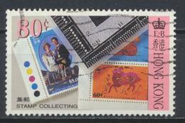 °°° HONG KONG - Y&T N°699 - 1992 °°° - 1997-... Regione Amministrativa Speciale Della Cina