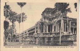 CAMBODGE - RUINES D'ANGKOR  ANGKOR VATH - Cambodge