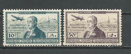 SYRIE Scott C96-C97 Yvert PA94-PA95 (2) * 8,50 $ 1942 - Syrie (1919-1945)