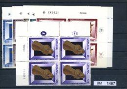 Israel, Xx, 371 - 376, 4- ErEckrandblöcke Rechts Oben - Unused Stamps (with Tabs)