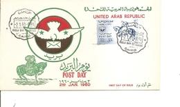 Poste ( FDC D'Egypte  1960 à Voir) - Post