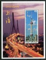 Norfolk Island 1997 Shanghai '97 Stamp Exhibition MS MNH (SG MS656) - Norfolk Island
