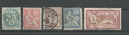CHINE Scott 34, 35, 37, 38, 42 Yvert 23, 24, 26, 27, 31 (5) O 35,50 $ 1902-3 - Chine (1894-1922)