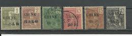 CHINE Scott 46, 47, 48, 49, 50, 53 Yvert 63, 64, 65, 66, 67, 71 (6) O Et * 15,50 $ 1904-5 - Chine (1894-1922)