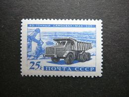USSR Motor Industry # Russia Sowjetunion # 1960 MLH #Mi. 2399 Cars - 1923-1991 USSR