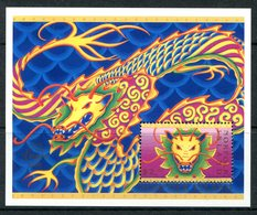 Norfolk Island 2000 Chinese New Year - Year Of The Dragon MS MNH (SG MS724) - Norfolk Island
