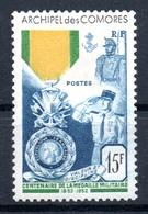 Comores (Archipel) Komoren Y&T 12** - Ungebraucht