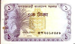 BANGLADESH   P.  5a 1 R 1973 AUNC - Bangladesh