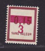 FRANCE FICTIF N°  F62 ** MNH Timbre Neuf Gomme D'origine Sans Trace De Charnière -TB - Phantomausgaben
