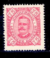 ! ! Lourenco Marques - 1893 D. Carlos 75 R (Perf. 13 1/2) - Af. 08 - No Gum - Lourenco Marques