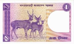 BANGLADESH   P.  6Bc 1 T 1993 UNC - Bangladesh