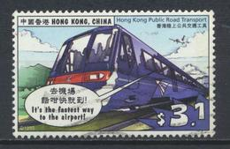 °°° HONG KONG - Y&T N°927e - 1999 °°° - 1997-... Región Administrativa Especial De China