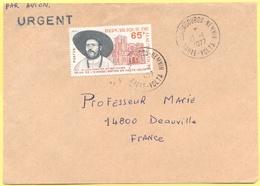 ALTO VOLTA - HAUTE-VOLTA - 1977 - 65F 75e An De L'Evangelisation - Big Fragment - Viaggiata Da Ouagadougou Per Deauville - Alto Volta (1958-1984)