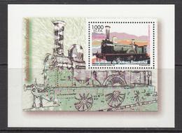 2007 Equatorial Guinea Ecuatorial Train Railway Souvenir Sheet Complete - Guinea Equatoriale