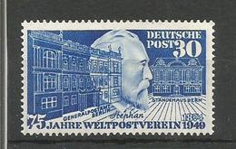 GERMANY DEUTSCHLAND 75 JAHRE WELTPOSTVEREIN 1949. 75th ANNIVERSARY OF THE UNIVERSAL POSTAL UNION UNUSED - [7] West-Duitsland