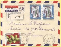 Camerun - Cameroun - 1977 - 2 X 100F UPU + 10F Cacao - Registered - Par Avion - Big Fragment - Viaggiata Da Bafoussam - Camerun (1960-...)