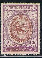 IRAN 74 // YVERT &T 270 // 1909 - Iran