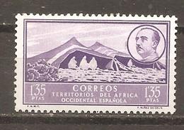 África Occidental Española - Edifil 15 - Yvert 14 (MH/*) - Marruecos Español