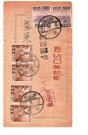 Telegram Receipt Japanese Occupation Taiwan台北  (Taipeh) 7.8.1945 RARE ITEM  (t55) - 1945 Occupation Japonaise