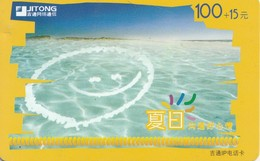 TARJETA TELEFONICA DE CHINA USADA. Happy Seaside. DF-GDC12-B (179) - China