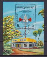 KAMPUCHEA  1983  FOGLIETTO NASCITA DEL FRONTE F.U.N. S. K. YVERT. BF.40 USATO VF - Kampuchea