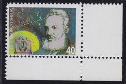 Macedonia 1997 Scientist Alexander Graham Bell, MNH (**) Michel 94 - Macedonia