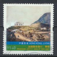°°° HONG KONG - MI N°1708 - 2012 °°° - 1997-... Speciale Bestuurlijke Regio Van China
