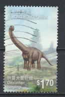 °°° HONG KONG - MI N°1871 -  2014 °°° - 1997-... Speciale Bestuurlijke Regio Van China