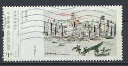 °°° HONG KONG - MI N°1890 -  2014 °°° - Oblitérés