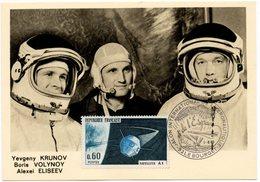 Carte Maximum 1969 -  Salon International De L'aéronautique  YT 1465 - 93 Le Bourget - 1950-59