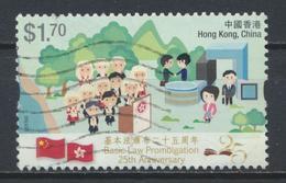 °°° HONG KONG - MI N°1972 -  2015 °°° - Oblitérés