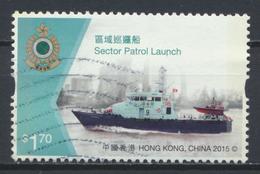 °°° HONG KONG - MI N°1982 -  2015 °°° - 1997-... Regione Amministrativa Speciale Della Cina