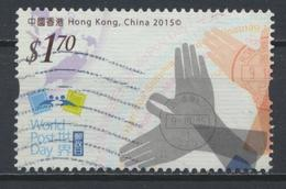 °°° HONG KONG - MI N°2004 -  2015 °°° - Oblitérés