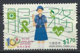 °°° HONG KONG - MI N°2024a -  2016 °°° - 1997-... Regione Amministrativa Speciale Della Cina