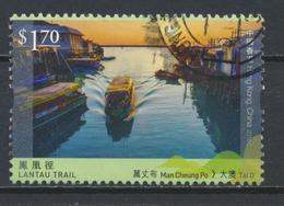 °°° HONG KONG - MI N°2060 -  2016 °°° - 1997-... Regione Amministrativa Speciale Della Cina