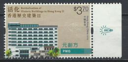 °°° HONG KONG - MI N°2106 -  2017 °°° - 1997-... Regione Amministrativa Speciale Della Cina