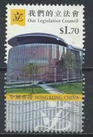 °°° HONG KONG - Legislative Council - 2013 °°° - Oblitérés